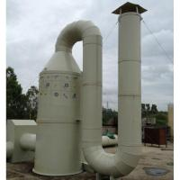 Absorption tower Improve the environmental air quality through special supervision Manufactures