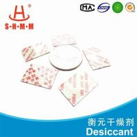 China Fiber Desiccant wholesale