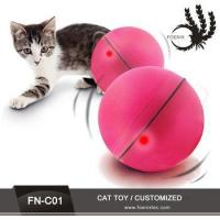 Buy cheap New safety pet toy ABS colorful ball dog cat toy ball from wholesalers