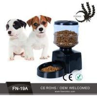 Quality China large capacity battery-powered automatic pet feeder for sale