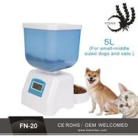 Buy cheap Newest volume saving battery&adaptor powered middle automatic pet feeder from wholesalers