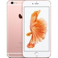 Quality Apple Iphone 6S(16GB/64GB/128GB) for sale
