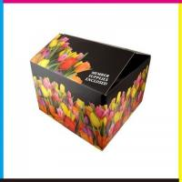 China Carton box manufacturer on sale