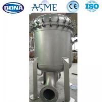 Buy cheap BFM-4Fmulti-bags filter vessel factory from wholesalers