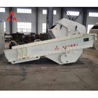 SellingVibratory Feeder Machine Professional Grizzly Vibrating Manufactures
