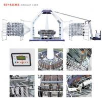 Circular loom SBY-850X6S Manufactures