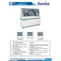 China SMSE-01Small SIM Card Embedding Machine on sale