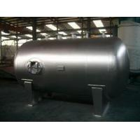 Stationary Horizontal Nitrogen Stainless Steel Tanks And Pressure Vessels Manufactures