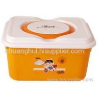 New Design Multipurpose PP Plastic Storage Box With Lid Household Toy Storage Box
