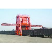 Buy cheap Chain Bucket Car Unloader from wholesalers