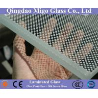 China Ceramic Frit Laminated Glass with Silk-Screen Printing Pattern wholesale