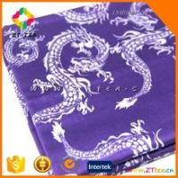 Buy cheap 100% cotton print dyed sateen fabric for workwear garment from wholesalers