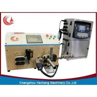 Electric Automatic Terminal Crimping Machine-30T Manufactures