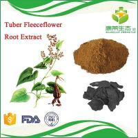Water-soluble Chinese Polygonum Multiflorum Extract Powder Best for Hair-protection Manufactures