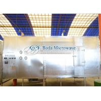 heat pump drying machine Manufactures