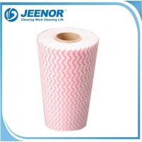 Viscose And Polyester Mesh Spunlace Nonwoven Manufactures