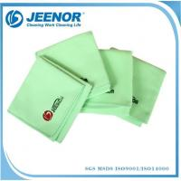 China Microfiber Towel Ultra Compact Absorbent And Fast Drying Travel Sports Towels on sale