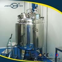 Low Factory Price SS316 Chemical Emulsification Tank Manufactures