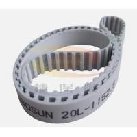 Model:L PU Endless Timing Belt