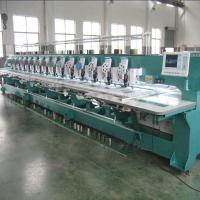 China TP615 Flat Sequin Chenille Mixed Embroidery Machine on sale