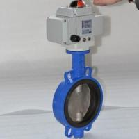 Buy cheap Soft sealing butterfly valve from wholesalers