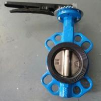 Buy cheap Handle operated butterfly valve from wholesalers