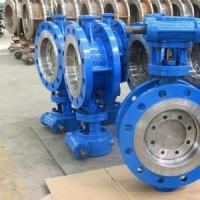 Buy cheap D343X-16C Butterfly valve from wholesalers