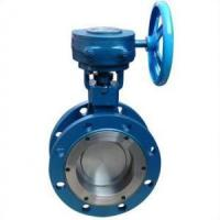 Triple eccentric metal seat butterfly valve Manufactures