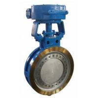 Wafer type high performance butterfly valve Manufactures