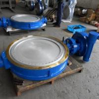 Wafer type Metal seat Butterfly Valve Manufactures