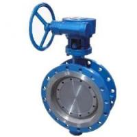 Quality DN400 metal seat butterfly valve for sale