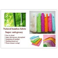 Buy cheap 100% bamboo dish cloth,anti grease clean cloths from wholesalers
