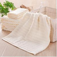 Buy cheap 70*140cm bath towel,cleaning bath towels from wholesalers