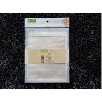 Buy cheap Kicthen Cleaning Bamboo Fiber Wash Cloths from wholesalers