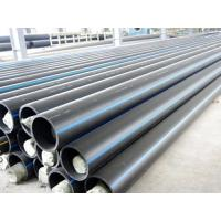 Buy cheap PE Trenchless Crossing Pipes from wholesalers
