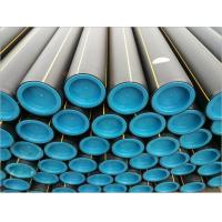 Buy cheap PE Gas Pipelines & Fittings from wholesalers