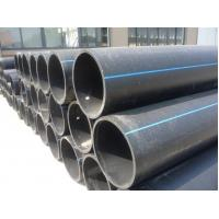 Buy cheap PE Water-supply Pipes & Pipe Fittings from wholesalers