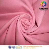 Buy cheap 2016 new 100% cotton twill fabric wholesale from wholesalers