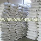 Buy cheap Sodium bisulfite from wholesalers