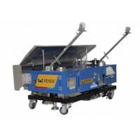 Buy cheap Wall Plastering Machine Model EZ-XP-4.0 from wholesalers