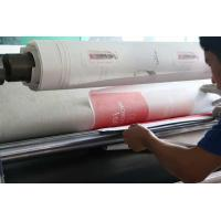 Buy cheap Outdoor banner fabric banner printing hot transfer printing from wholesalers