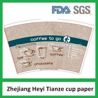 Wholesale China Factory PE Coated Paper Cup Fan Manufactures