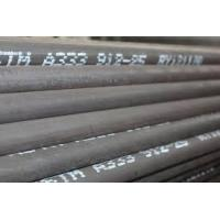 China Low Temperature Steel Pipes ASTM A333 STEEL PIPES Impact Value on sale