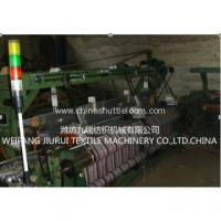 Tappet Rapier Loom With Tuck In Device Manufactures