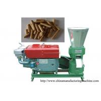 Buy cheap Hot selling small scale flat die pellet mills from wholesalers