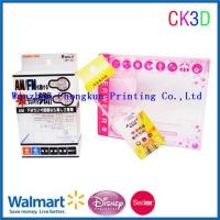 China 3D Lenticular Packing Box on sale