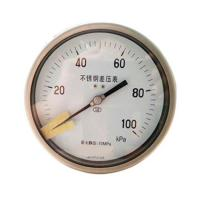 """China 6""""inch-150mm All Stainless Steel Back Connection High Static Pressure Differential Pressure Gauge on sale"""
