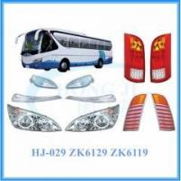 Buy cheap ZK6129 ZK6109 yutong bus body parts from wholesalers