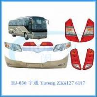 Buy cheap ZK6127 ZK6107 yutong bus body parts from wholesalers