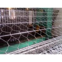 Buy cheap Reinforced woven gabion makes gabion construction safer from wholesalers